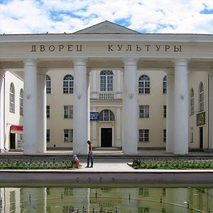 Дворцы и дома культуры Гуся Железного