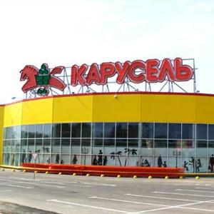 Гипермаркеты Гуся Железного