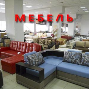 Магазины мебели Гуся Железного