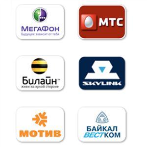 Операторы сотовой связи Гуся Железного