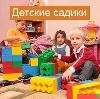 Детские сады в Гусе Железном