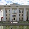 Дворцы и дома культуры в Гусе Железном