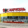 Гипермаркеты в Гусе Железном