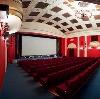 Кинотеатры в Гусе Железном