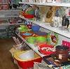 Магазины хозтоваров в Гусе Железном