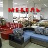 Магазины мебели в Гусе Железном