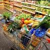 Магазины продуктов в Гусе Железном