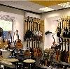 Музыкальные магазины в Гусе Железном