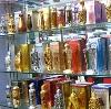 Парфюмерные магазины в Гусе Железном