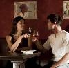 Рестораны, кафе, бары в Гусе Железном