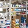 Строительные магазины в Гусе Железном