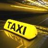 Такси в Гусе Железном