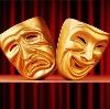 Театры в Гусе Железном
