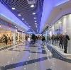Торговые центры в Гусе Железном