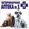 Ветеринарные аптеки в Гусе Железном