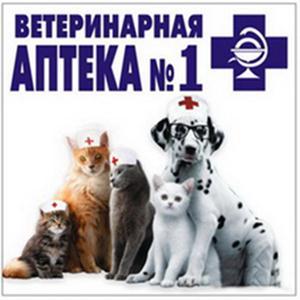 Ветеринарные аптеки Гуся Железного